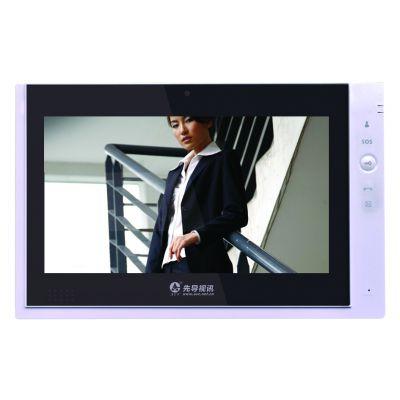供应AVC先导视讯10.1寸彩色可视分机可视对讲十大品牌