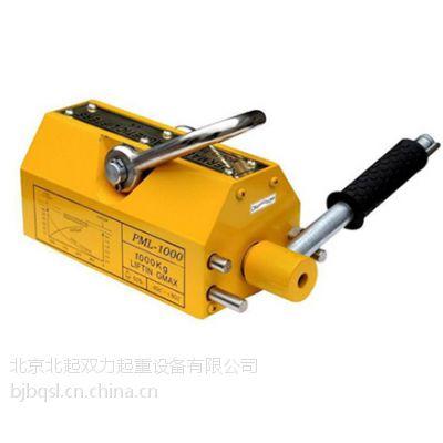 北京北起双力厂家直销磁力吊永磁起重器吸盘