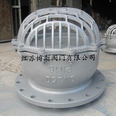 供应H42H-25C升降式底阀 厂家 价格 作用 参数 重量