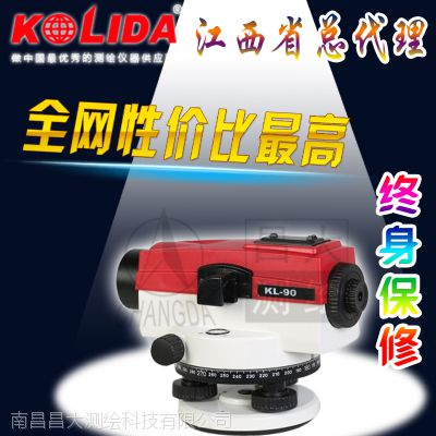 供应科力达KL-60/KL-70/KL-80/KL-90自动安平水准仪 测量精度:3mm/km