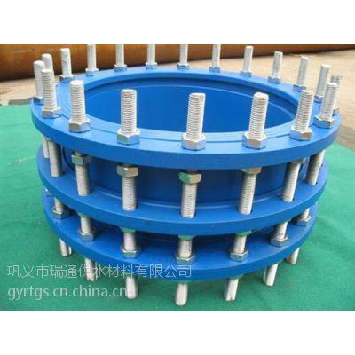 可拆式松套传力接头分类,传力接头,瑞通供水(在线咨询)