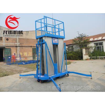 18米铝合金四柱式铝合金升降机电动液压升降机大庆厂家直销