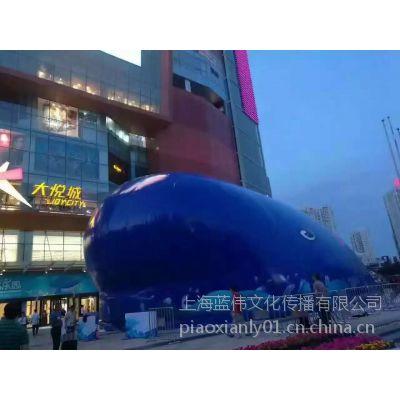 鲸鱼岛租赁海洋球鲨鱼岛大鲸鱼气模海洋球出租