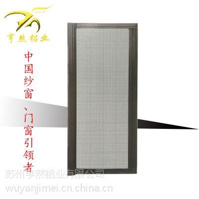 亨然铝业防蚊隐形纱窗磁吸卷帘卷筒推拉式纱门窗4代