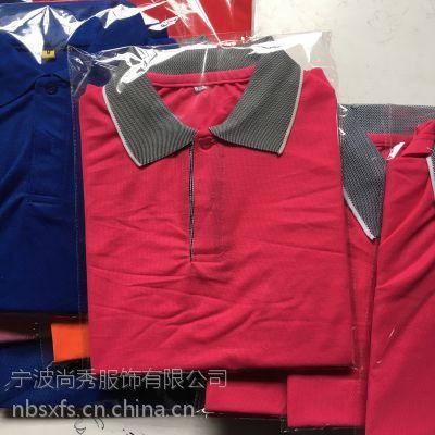 尚秀服饰 厂家定做男式160克Polo衫 翻领T恤衫 承接外贸订单 总统选举t恤