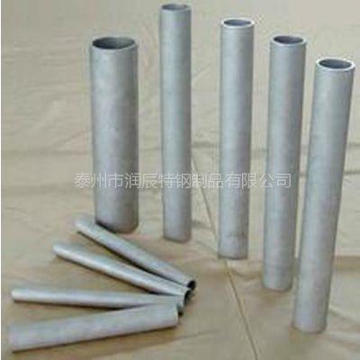 供应现货国标316L不锈钢无缝管 不锈钢管 无缝管 工业管 精密管