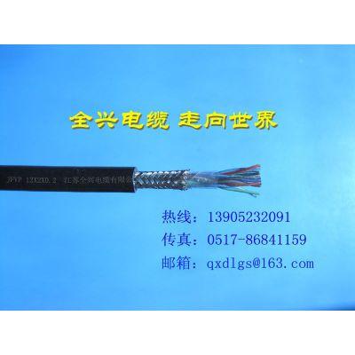供应全兴电缆 JFV、JFVP系列耐高温计算机电缆