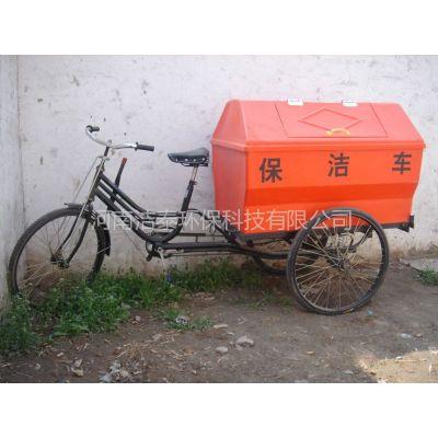 河南洁泰三轮保洁车,郑州玻璃钢保洁车,新乡三轮车,保洁车