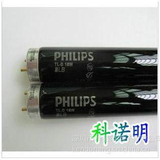 供应飞利浦黑管,紫光灯TL-D18W/108 BLB紫光灯管黑光灯 对色灯