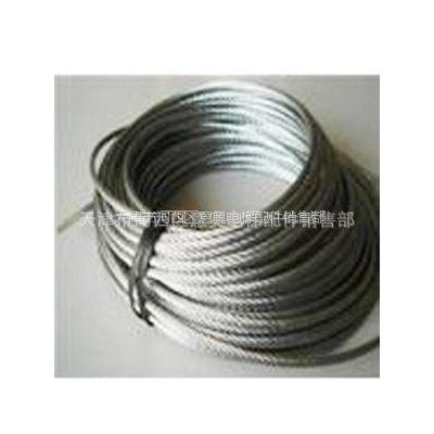 供应电梯配件 奥的斯 钢丝绳