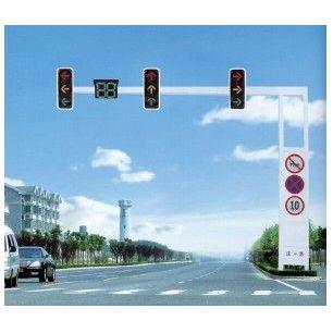 供应豪纬一体化框架式信号灯