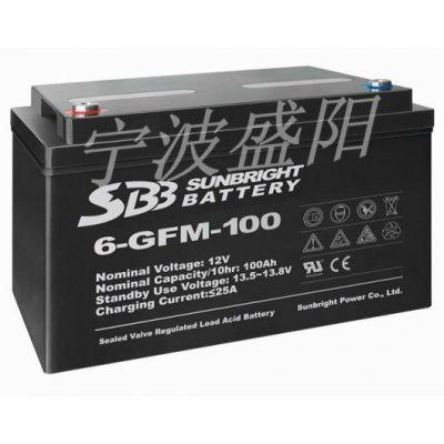 供应盛阳SBB免维护铅酸太阳能路灯胶体蓄电池环保节能12V100AH
