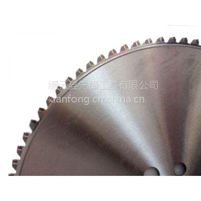 供应高速圆锯机用TCT钨碳镶齿合金锯片