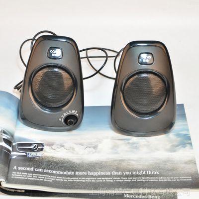 震动膜音箱 USB2.0对箱 有源2.0音箱 礼品笔记本电脑手机小音响