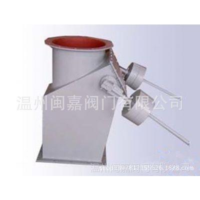 闽嘉阀供应优质DN350双层重锤锁风翻板卸灰阀