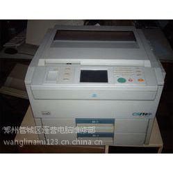 郑州国家大学科技园打印机上门加粉加墨打印机墨盒
