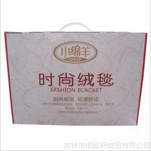 小绵羊家纺 床上用品 时尚绒毯 四季毛巾被 双面 特价促销