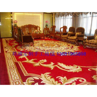 供应手工定制会议室高档羊毛枪刺地毯,可定制颜色及花型