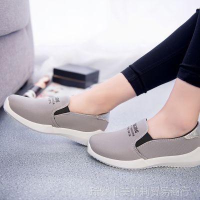 夏季新款女鞋透气简约纯色套脚手工制作休闲鞋女式单鞋