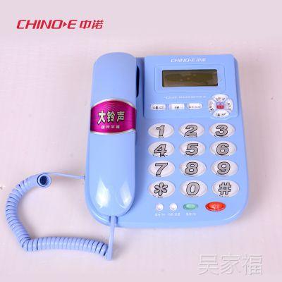 中诺电话机C214 超大铃声座机 来电显示家用办公座机 量大从优