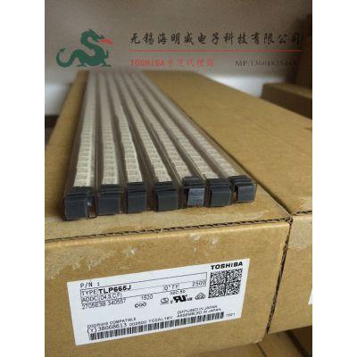 TLP665J/TLP665JF