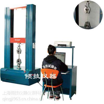 供应铸件压缩试验机、紧固件剪切(拉力)测试仪