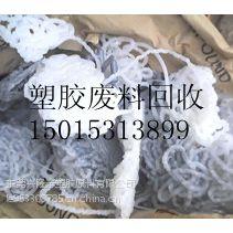 供应东莞塑胶废料回收/深圳塑胶废料回收