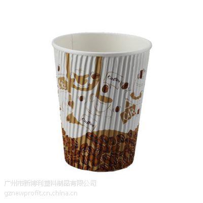一次性纸杯批发 清城区纸杯 新博利