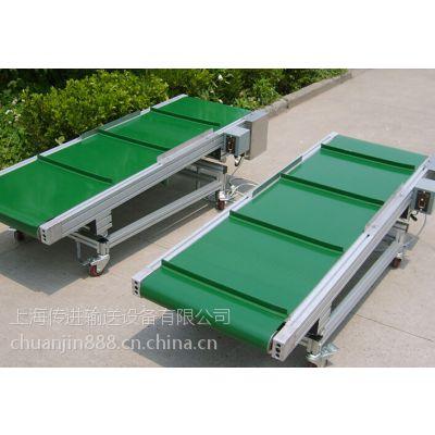 供应移动式铝型材皮带输送机