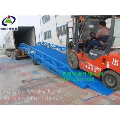 10吨移动式登车桥 辽宁登车桥 强峰液压升降机械