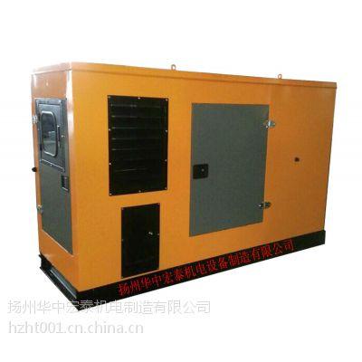 南京扬州制造厂家直销150KW静音发电车,移动电站出租出售