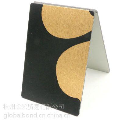 厂家直销2/3/4mm 拼色系列 花色铝塑板 外墙花色铝塑板 批发定制