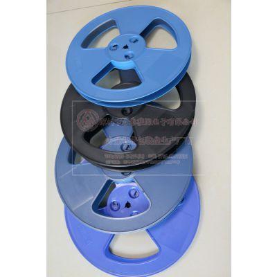 13/15寸灯条塑胶卷盘 灯带收料圆盘 贴片载带塑料盘 塑料圆盘