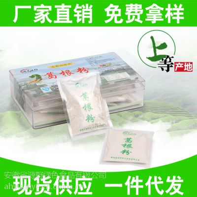 """供应""""皖太源野""""安徽土特产 保健食品 纯天然野生葛根粉 300g"""