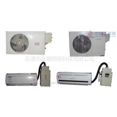 供应窗式防爆空调|加工定制防爆空调厂家|BKFR窗式防爆空调(2P,5p)