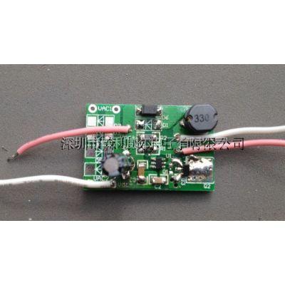 供应QX5231是一款采用大规模集成电路技术,专门为使用干电池的LED手电筒设计的专用集成电路