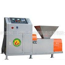 供应供应北京木炭机价格,小型木炭机价格,机制木炭机价格
