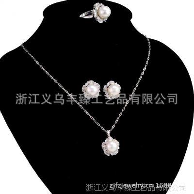 韩版天然贝壳珍珠锆石套链 铜镶锆石水钻珍珠项链 珍珠吊坠批发