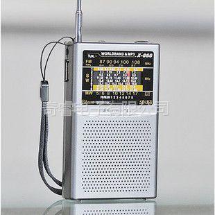 供应科聪迷你便携式插卡音箱音响带收音机mp3插u盘小音箱随身听外放