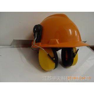 安全帽耳机组件