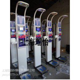 疾控中心超声波自助体检机,无触碰测量方式