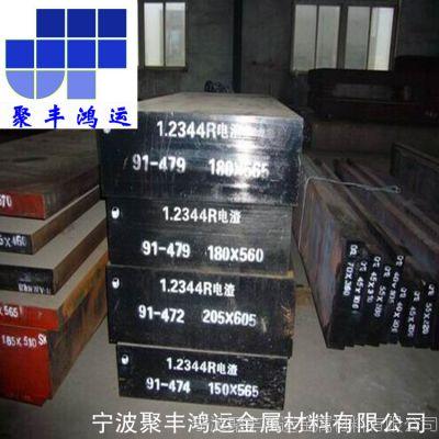 现货供应德国2711高品质模具钢,2711高抛光精密塑料模具钢材