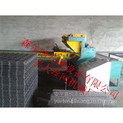 矿用锚网焊网机价格报价,煤矿支护网焊网机价格