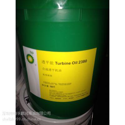 BP安能高BP安能高Energol CS-HB460,BP安能高 Energol CM 7587