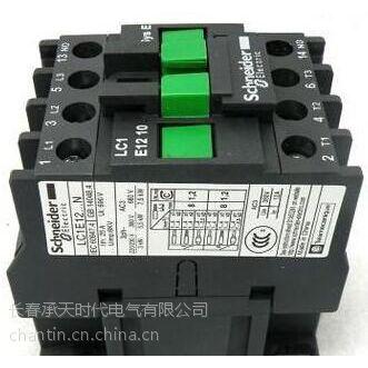 吉林施耐德代理交流接触器LC1E1210M5N LC1E1201M5N AC 220 正品保证