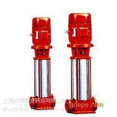 上海xbd10/20-100w卧式消防泵xbd8/20-100