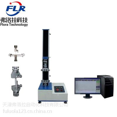 GB2792压敏胶粘带180°/90°剥离强度测定仪