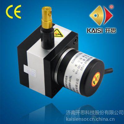 供应位移传感器数字输出测量行程1000mm脉冲数1000