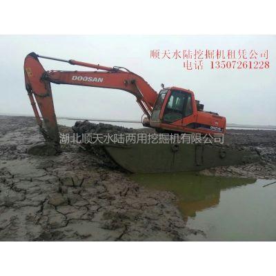 供应供应上海、广西水上挖机、水陆两用挖掘机出租