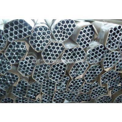 【长期供应】各种规格铝管、铝板、铝棒